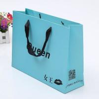 Buy cheap cheap printed shopping bags,promotional cheap logo shopping bags,custom paper gift bags,pape shopping bags with handles from wholesalers