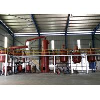 Low Noise Engine Oil Purification Machine , Used Lube Oil Re Refining Plant