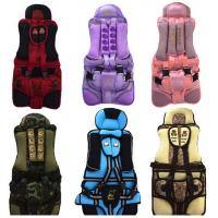 Buy cheap 29*70cm Safest Infant Car Seat , Oxford Fabric Sponge Safest Car Seat For 4 Year Old from wholesalers