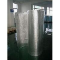 Buy cheap air bubble heat resistant insulation from wholesalers