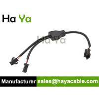 Buy cheap 2-Pin JST SM 2 Way Splitter Cable from wholesalers