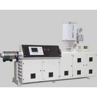 Buy cheap PVC / ABS Plastic Pelletizing Machine 200 - 1000kg/H Capacity New Condition from wholesalers