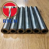 Buy cheap Precision Seamless Carbon Steel Heat Exchanger Tubes ASTM A519 1045 For Auto Parts from wholesalers