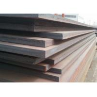 Buy cheap Carbon Hot Rolled Plate Steel Thickness 6mm - 300mm ASTM JIS EN Standard from wholesalers