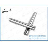 Buy cheap JL05/JL10/JL15/JL20 Customized Tungsten Carbide Bar Solid Round Shape from wholesalers