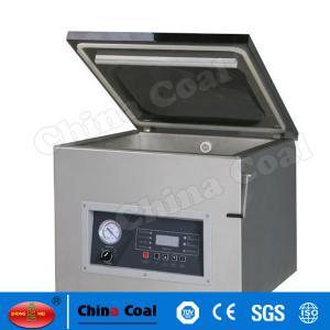 China DZ300-2D Desktop Vacuum Packaging Machine, on sale