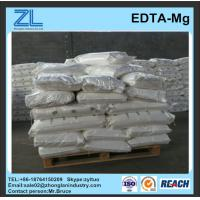 Buy cheap edta magnesium disodium salt hydrate manufacturer from wholesalers