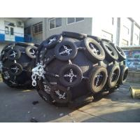 Buy cheap Marine Fender / Ship Fender / Boat Fender from wholesalers