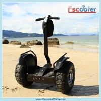 Buy cheap aluminium big wheels kick scooter mopeds with pedals from wholesalers