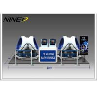 Buy cheap 9D Virtual Reality Cinema 9D Cinema 9D Chair With Special Vr Glasses from wholesalers