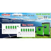 Buy cheap Pure Sine Wave Solar Inverter 48VDC 60A MPPT Solar Charge Controller from wholesalers