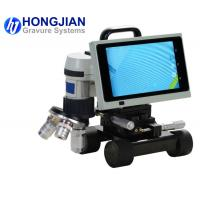 Buy cheap Gravure Cylinder Dot Cell Checker Gravure Microscope Dot Check Tester Engraving Quality Inspection product