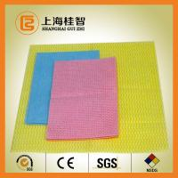 Buy cheap Multi Purpose Non Woven Cleaning Cloth Nonwoven Wipes Super Absorbent from wholesalers