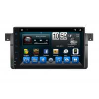 Buy cheap Car Radio Double Din BMW Central Multimidia GPS BMW E46 1998-2005 Android 7.1 from wholesalers