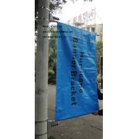 Buy cheap spring type banner mounting set from wholesalers