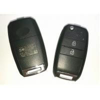 Buy cheap KIA Sportage Key Fob / 2 Button Remote Key Fob Model DD2TX1307-TA Frequency 433 Mhz product
