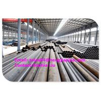 Buy cheap A53 seamless steel pipes of China from wholesalers