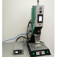 Buy cheap Single Phase Ultrasonic Plastic Welding Machine for Sensors and Electrical Components from wholesalers