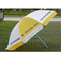 Buy cheap Finely Processed Outdoor Advertising Umbrellas 2m Round Shaped , Yellow And White from wholesalers
