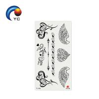 Buy cheap Temporary Tattoo Waterproof Arm Leg Art Stickers Removable Birds and Flowers Tattoo Design from wholesalers