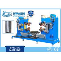 Buy cheap AC Pulse Seam Welding Machine Double Circumferential Resistance For Oil Tank from wholesalers