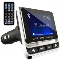 Buy cheap Universal Car  MP3 player With Wireless FM Transmitter , Support  USB and TF Card from wholesalers
