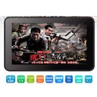Buy cheap smart pad 7inch tablet pc android mid with dual camera 1GB 8GB HDMI built in 3g tablet pc from wholesalers