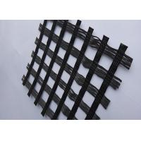 Buy cheap Polyester Plastic Mesh Grid , Airfields Fiberglass Grid Mesh Anti - Corrosion from wholesalers
