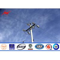 Buy cheap 35 ft Hot Dip Galvanized Steel Utility Pole For Electrical Transmission from wholesalers