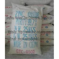 Buy cheap Indirect, Direct, Active Zinc Oxide from wholesalers