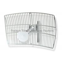 Buy cheap High Frequency Wifi Parabolic Antenna , 5ghz Grid Antenna Moisture Resistance from wholesalers