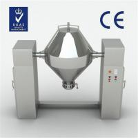 Buy cheap Chemical Mixing Machine , W Series Cone Mixer With Stainless Steel Barrel from wholesalers