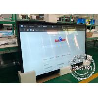 Buy cheap Super Big 100 inch Wall Mount LCD Display Monitor with HDMI in and USB port Touch Screen from wholesalers