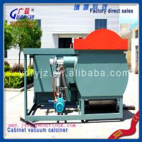 Buy cheap 380V/50HZ 650℃ vacuum induction melting furnace from wholesalers