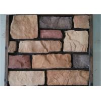 Buy cheap Wilderness Artificial Rock Wall Heat - Insulation For Hospital / University from wholesalers