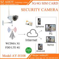 Buy cheap 3G 4G sim card ip cctv security camera from wholesalers