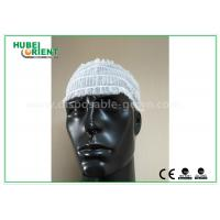 Buy cheap Comfortable household White / Black Nonwoven Hair Band with Good Elasticity from wholesalers