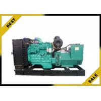 Buy cheap Low Fuel Consumption Diesel Generator Sets , 200kw Industrial Electric Generators 50 / 60hz from wholesalers