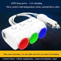 Buy cheap Car Dual USB 2.1A 1A car Cigarette lighter socket Power Supply car Charger Adapter Outlet Auto Socket from wholesalers