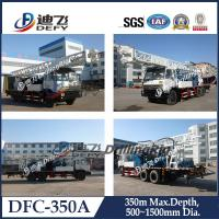 Buy cheap DFC-350A Hydraulic truck mounted water well drilling rig machine with mud pump from wholesalers