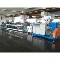 Buy cheap 2015 new PP strap making machine from wholesalers
