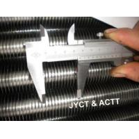 Buy cheap Wrapped L Footed Fin Tube Steel Pipe , Seamless Tension Wound Finned Tubes from wholesalers