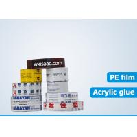 Buy cheap Aluminum Profile Protective Film from wholesalers