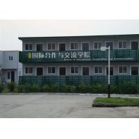 Buy cheap Modern Commercial Prefab Buildings Polyurethene Panel , Prefab School Buildings from wholesalers