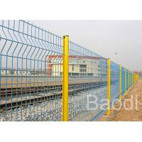 Buy cheap Railway Vinyl Coated Wire Mesh Fence With Low Carbon Steel / Powder Spray Coating from wholesalers