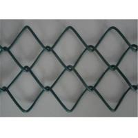Buy cheap Galvanized Steel Chain Link Fence Fabric , 4 Feet Height Chain Link Wire Mesh from wholesalers