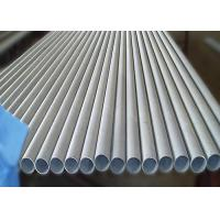 Buy cheap Round Section Seamless Stainless Pipe , 400 Series Thin Wall Stainless Steel Tube from wholesalers
