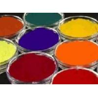Buy cheap Inorganic Pigments & Organic Pigments from wholesalers