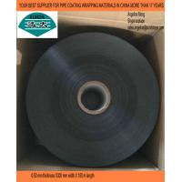 Buy cheap Anticorrosive Water Pipe Insulation Tape with Polyethylene Film and Butyl Rubber Adhesive from wholesalers
