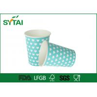 Buy cheap Home / Office Single Walled Paper Cup , Paper Beverage Cups 16 oz  500ml Large Capacity from Wholesalers
